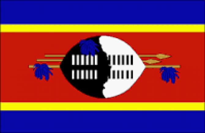 Img : Kyrgyz Republic seeks diplomatic ties with Swaziland