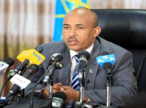 State of emergency: Ethiopia prohibits protests - Apanews net
