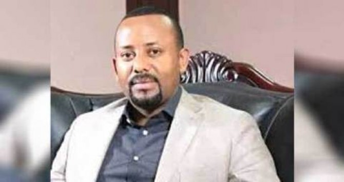 Img : Dr. Abiy Ahmed: Tipped to become Ethiopia's next PM