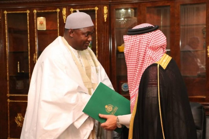 Img : Gambia defers hosting flagship OIC summit