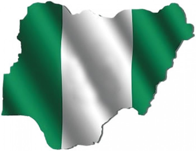 Img : What is Nigeria's position on the Eco currency?